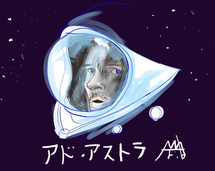 「アド・アストラ」Arito Art風