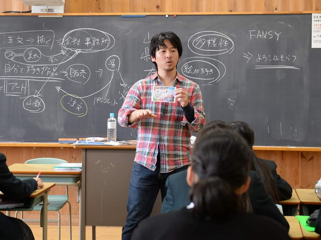 GTY 2020年の授業風景 山縣有斗