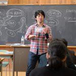 GTY(Great Teacher Yamagata)の授業開講!?
