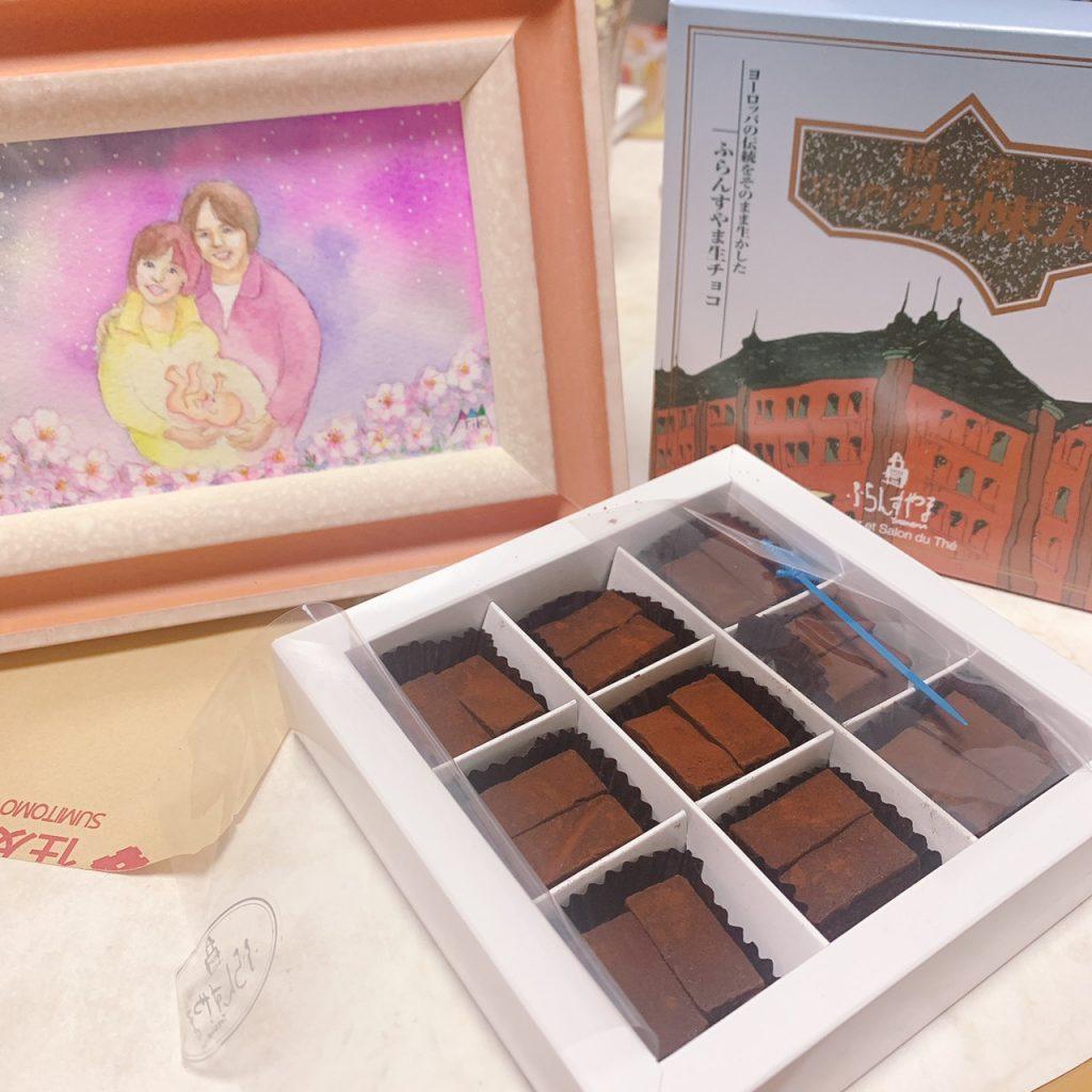 2020 ホワイトデー ©Arito Art そして、せっかく横浜に越してきたので、横浜の「生チョコ」も合わせてみましたとさ