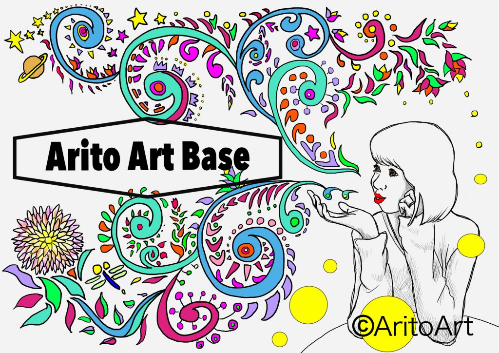 Arito Art Base TOP画像