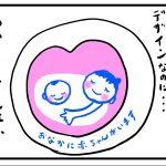 ぽこちゃんダイアリー#3