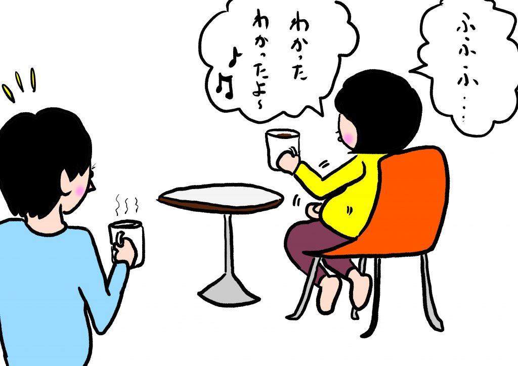 ぽこちゃんと会話するF