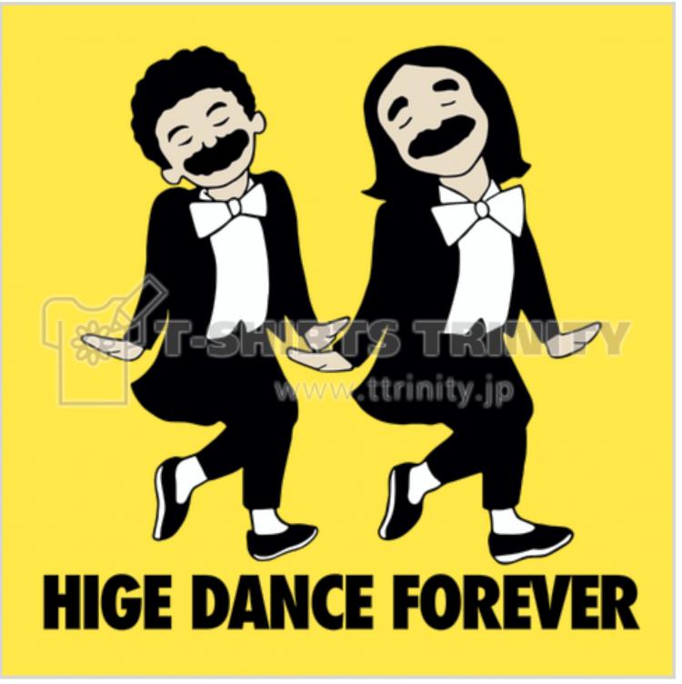 HIGE DANCE FOREVER2