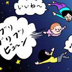 ぽこちゃんダイアリー#10~11 LIVE