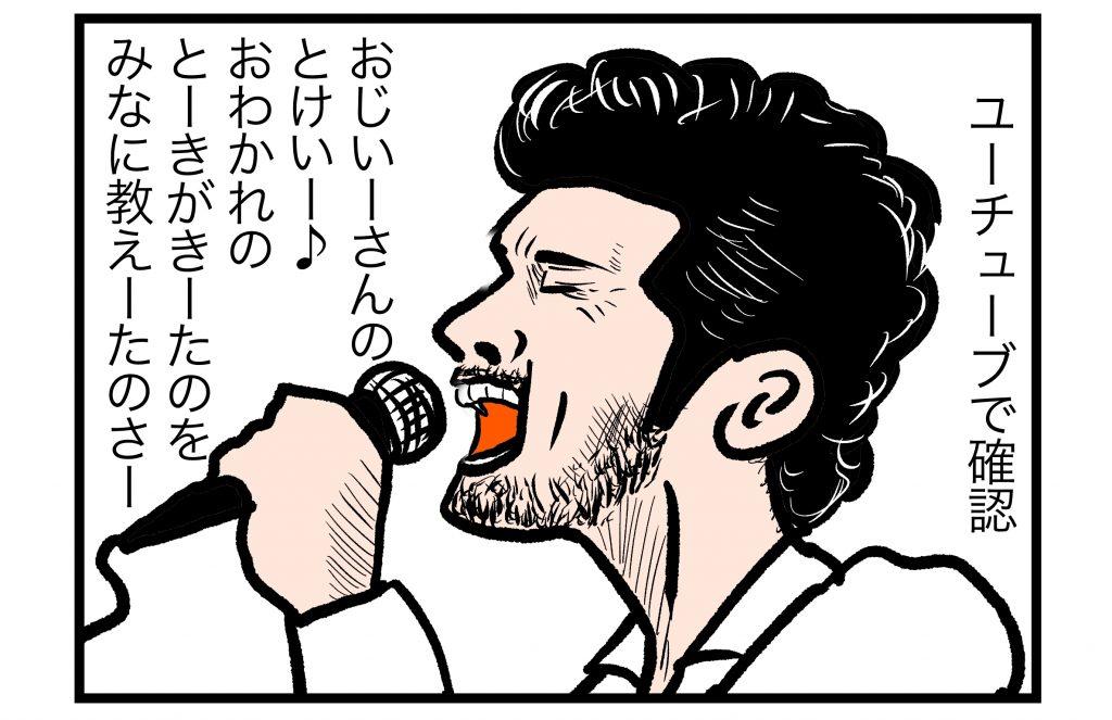 ありがとう、平井堅さん ©Arito Art