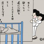 ぽこちゃんダイアリー#14~15 忍び足のM編
