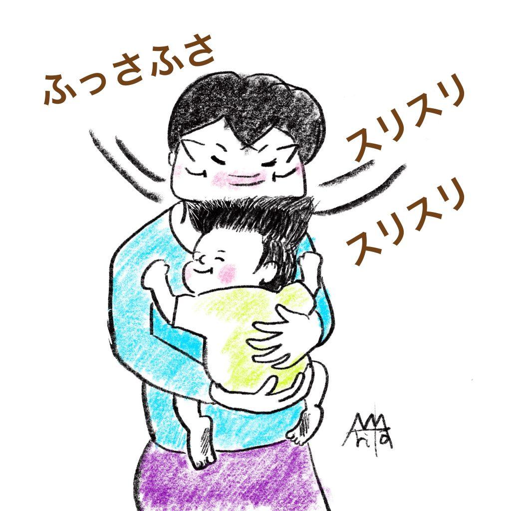 ぽこちゃんの髪の毛スリスリ ©Arito Art