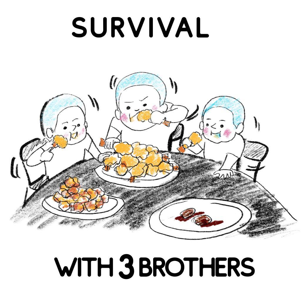 食の戦い、三兄弟