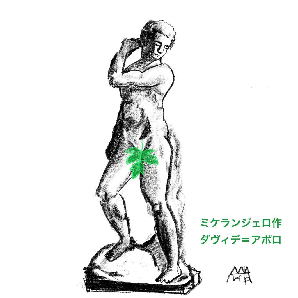 粉瘤と人体のイメージ画 ©Arito Art