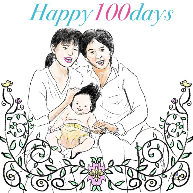 ぽこちゃん生誕100日祝い ©Arito Art