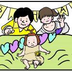 ハーフバースデー&結婚記念日 ぽこちゃんダイアリー#44〜45