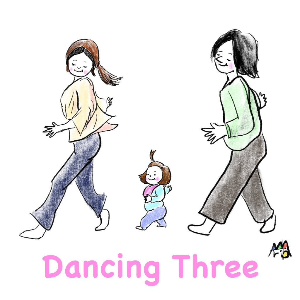こんな風に3人でダンスする時は訪れるかな? 🄫Arito Art