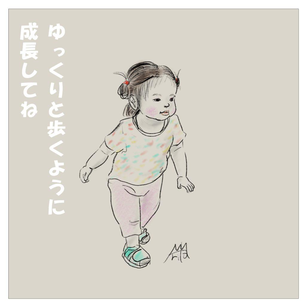 ゆっくりとゆっくりと成長を願っています。 ©Arito Art